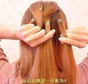 关于编心形头发的视频_蜈蚣辫的编法图解-扎头发网