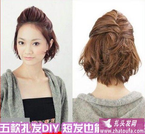 5款短发发型DIY