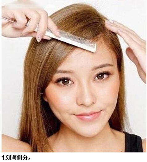 中长发简单盘发发型扎发图解