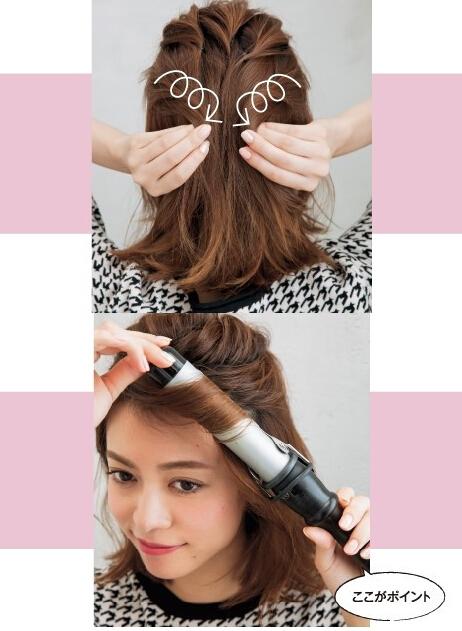 短发编发扎发 可爱减龄发型扎法图片 韩式发型 发