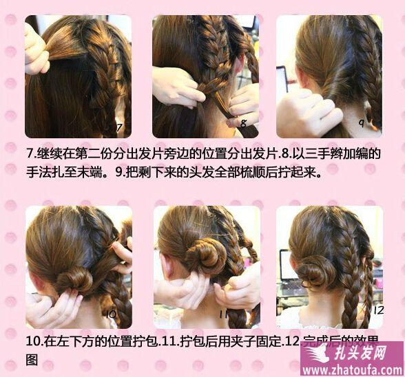 编头发的步骤及图片-扎头发网