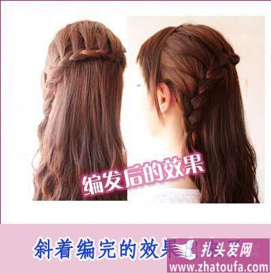 中长发扎头发的方法 长发变短发编发技巧